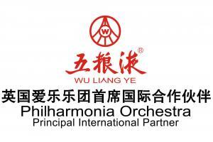 Wuliangye logo