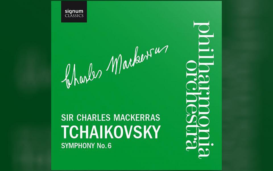 Tchakovsky: Symphony No. 6 CD cover
